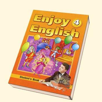 гдз enjoy english 4 класс учебник